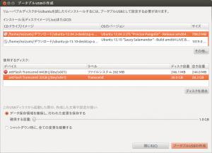 Screenshot_from_2014-03-30 10:41:17
