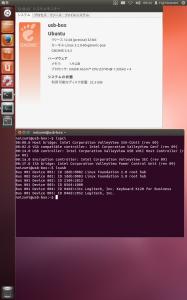 Screenshot_from_2014-04-05 09:34:27