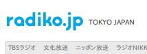 radiko_tokyo