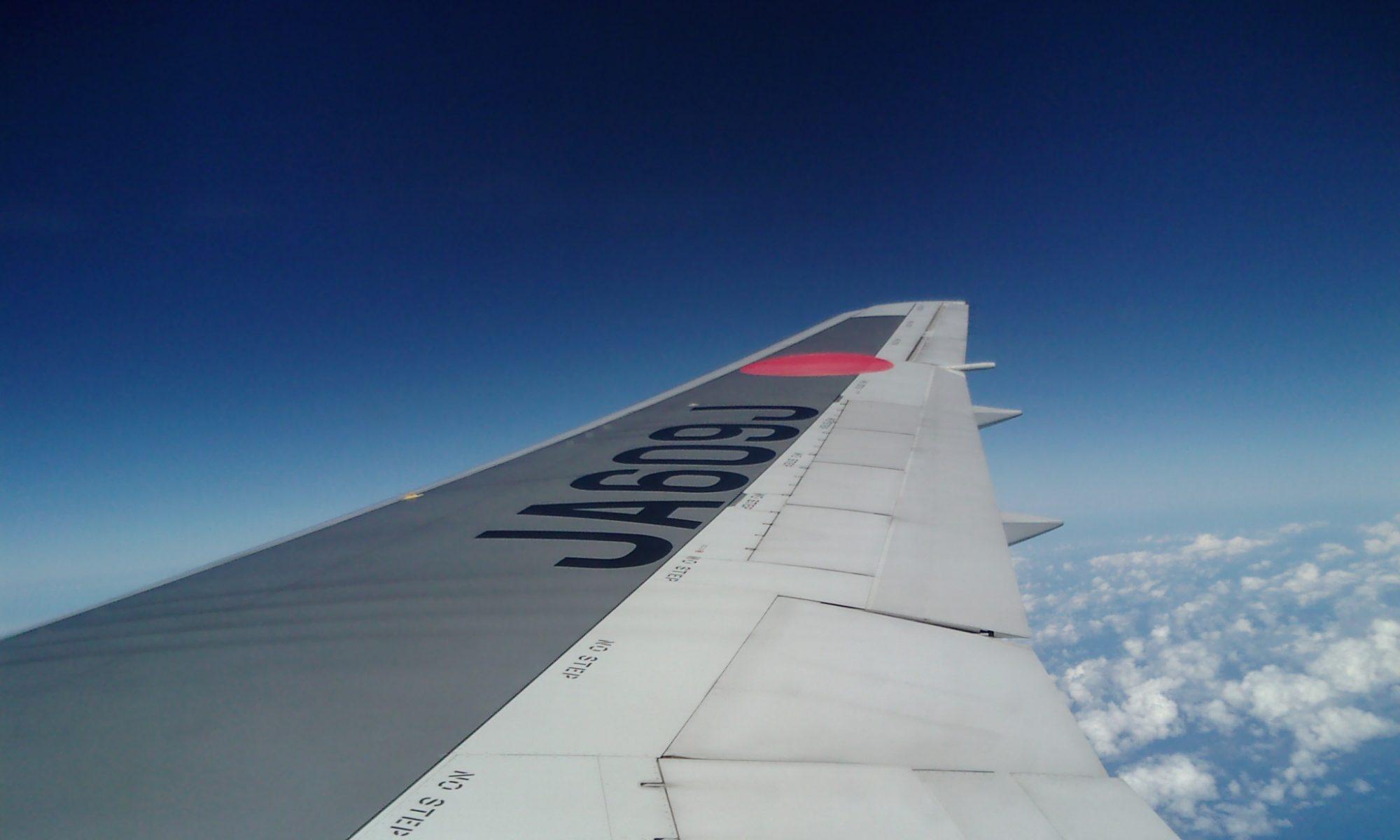 Yuji Noizumi's blog
